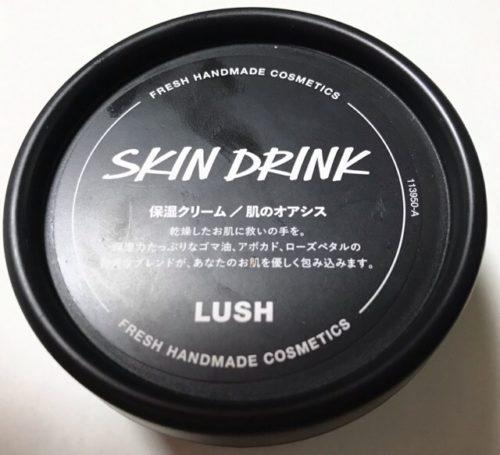 Lushの肌のオアシス・スキンドリンク