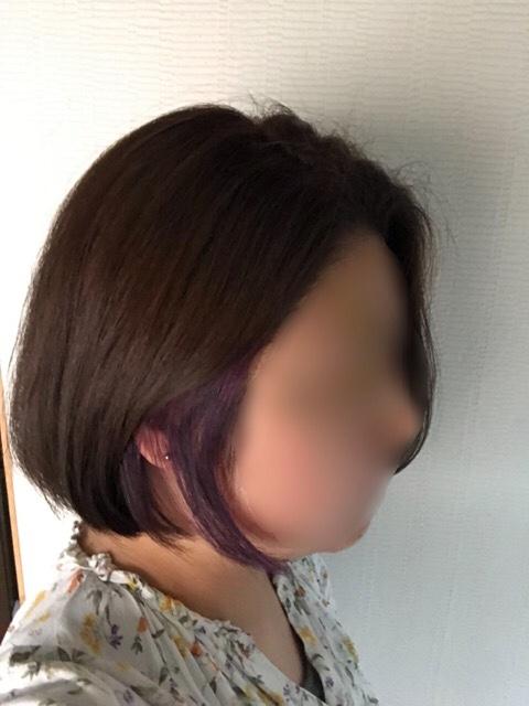 ムーンフェイスを隠す髪型