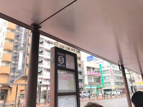 西肥バス5番乗り場
