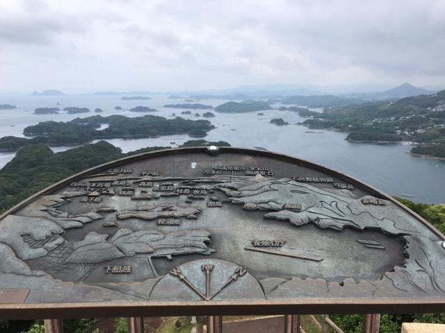 展海峰からの景色