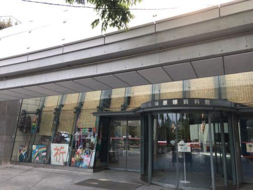 長崎の原爆資料館