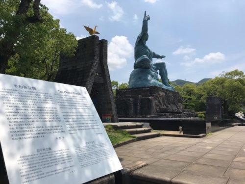 長崎の平和公園