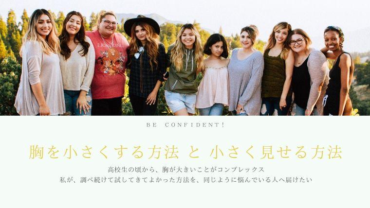 女性たちの写真
