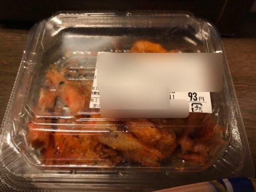 エビの天ぷらのお惣菜