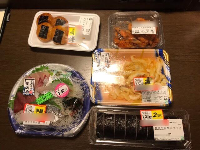 石川県のアルビスで購入したお惣菜