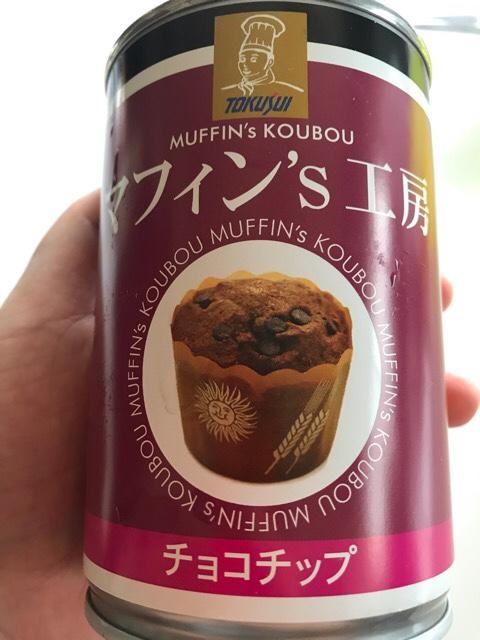 マフィン'S工房のチョコチップ