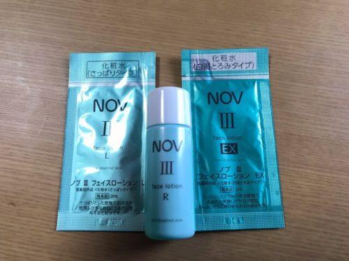 ノブⅢの化粧水の種類