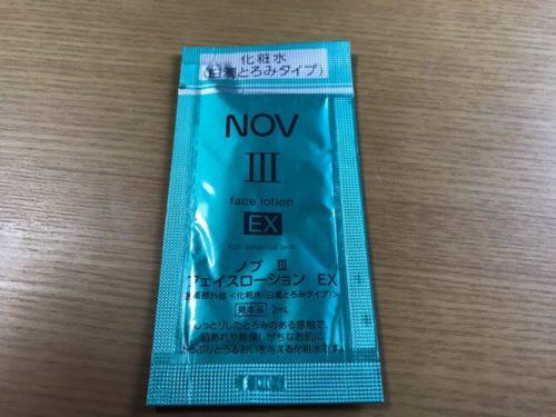 ノブⅢフェイスローションEX白濁とろみタイプの化粧水
