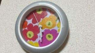 マリメッコ柄の時計