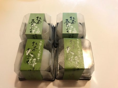 伊藤久右衛門の抹茶豆だいふくと抹茶だいふく
