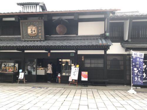 福井県大野市の七間通りの花垣