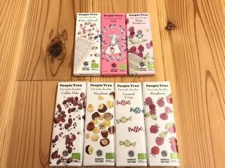 ピープルツリーのフェアトレードチョコレートの板チョコシリーズ