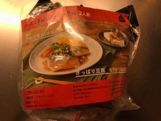 キットオイシックス「小ねぎ香る、さばのみぞれ煮」 「さっぱり豆腐 ねぎかつお醤油で」