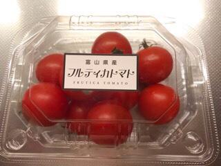 オイシックスのプチトマト